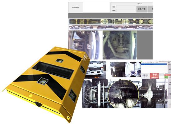 ボトムチェックカメラ2G